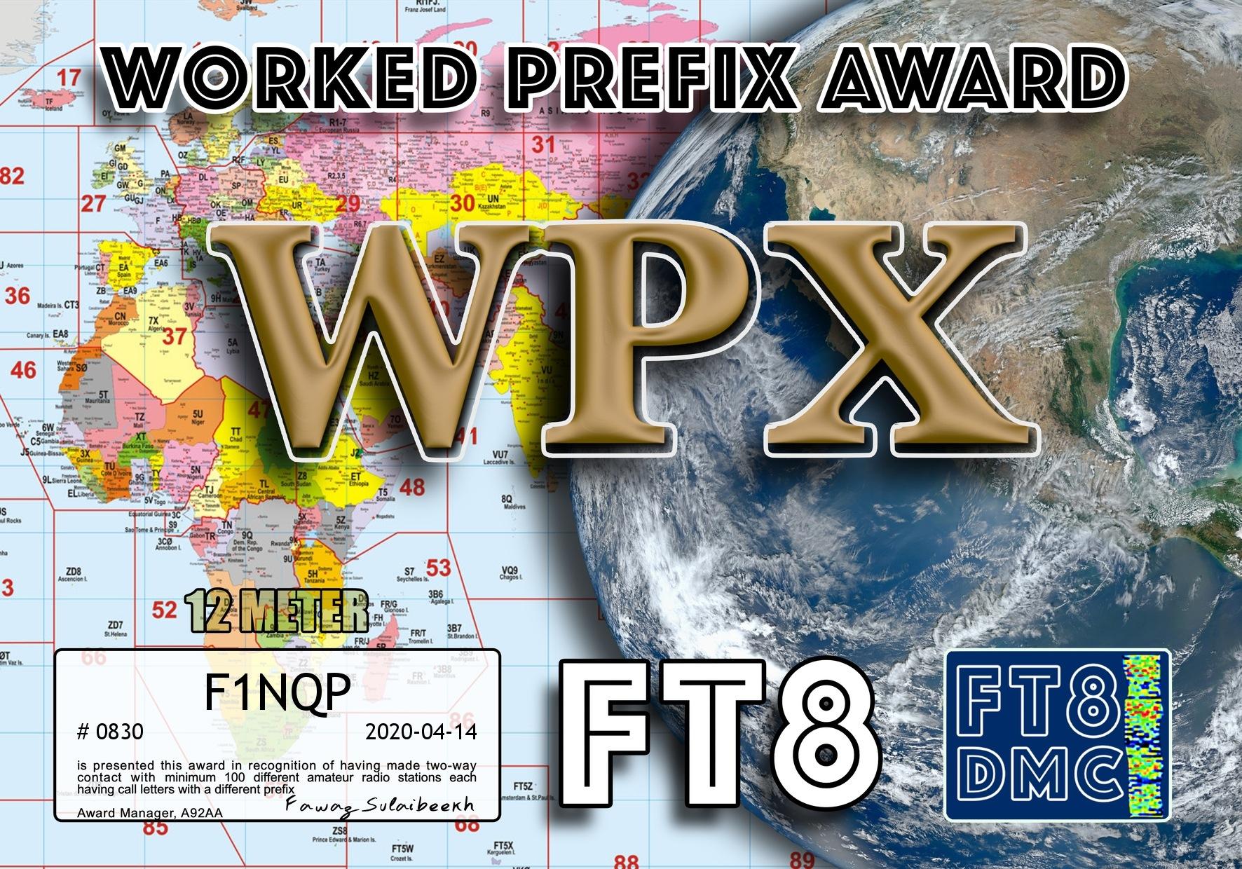 F1NQP-WPX12-100_FT8DMC.jpg